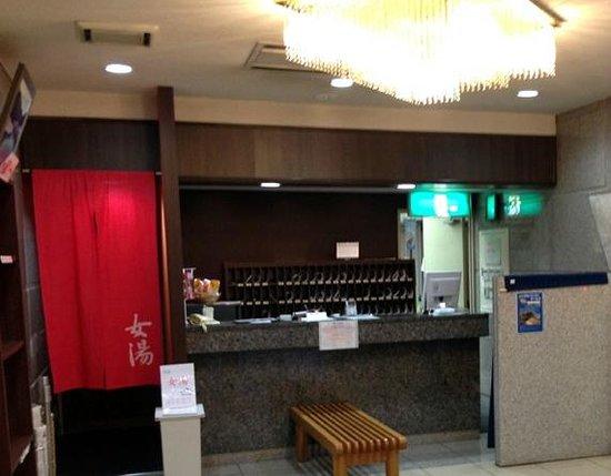 Hotel Crown Hills Nakamura :                   フロント