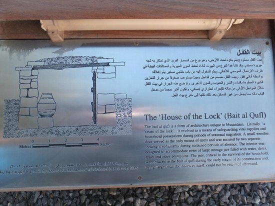 Atana Khasab:                                     Bait Al Qifl description (inside Khasab Castle)