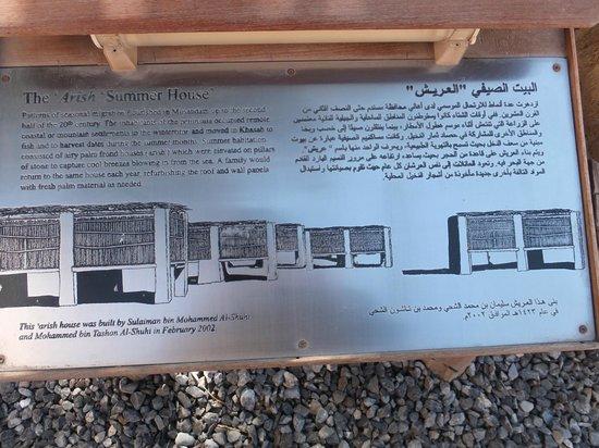 Atana Khasab:                                     Arish Discription (inside Khasab Castle)