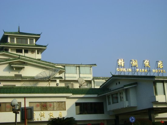 Guilin Park Hotel: Außenansicht