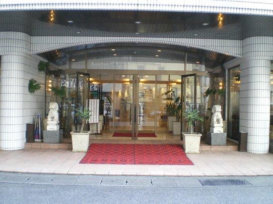 Ryukyu Sun Royal Hotel :                   ホテル入口
