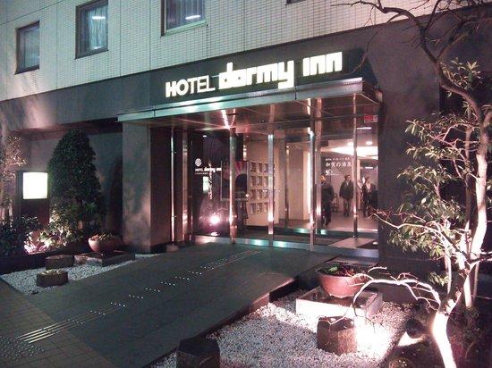 Dormy Inn Kanazawa:                   13.01.13【ドーミーイン金沢】ホテルの入口