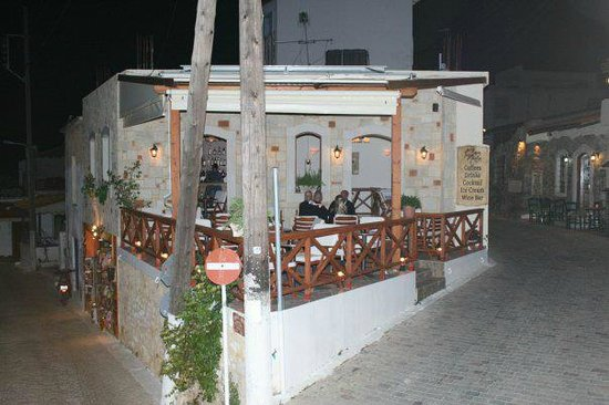 Koutouloufari, Grecia:                   cafe-bar