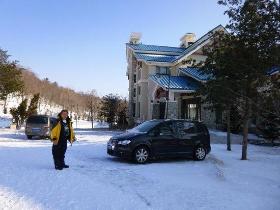Club Med Yabuli: front hotel