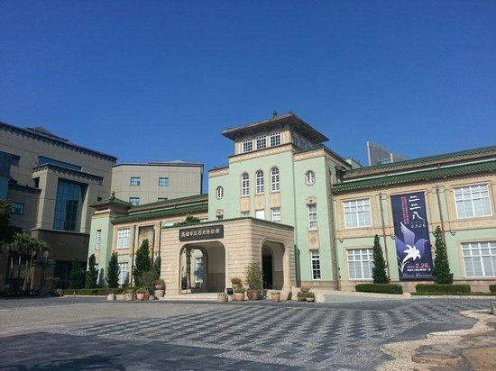 高雄巿立历史博物馆
