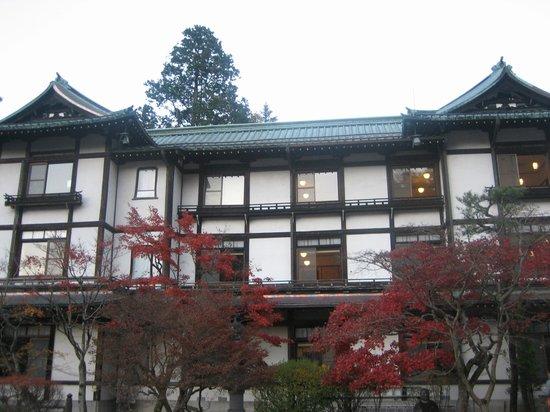 the Nikko Kanaya Hotel