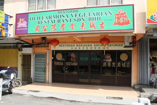 Old Farmosa Vegetarian Restaurant: Old_Farmosa