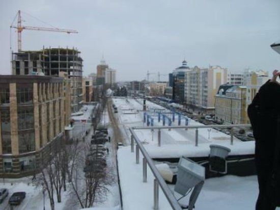 Park Hotel:                                                       View of the city center 1