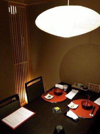 Kamisuwa Onsen Shinyu:                   食事処個室