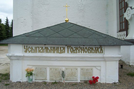 Grave of Boris Godunov
