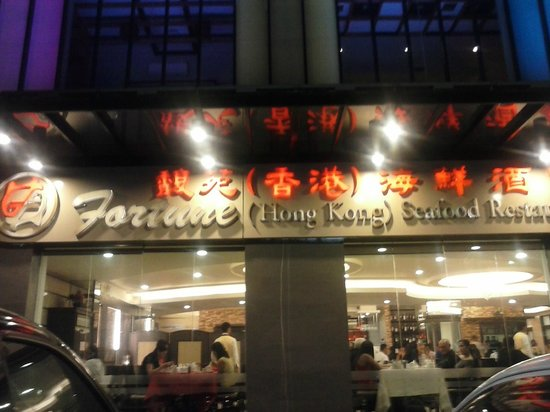 Facade (new building) - Picture of Fortune Hongkong Seafood Restaurant, Angeles City - TripAdvisor
