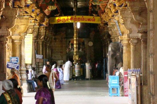 Arulmigu Patteeswarar Swamy Temple:                                     Entrada