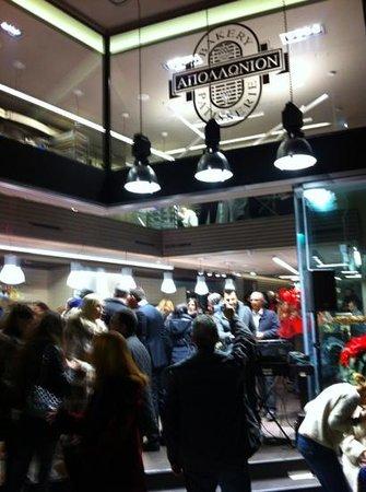 Apollonion Bakery - Kolonaki:                   Opening day