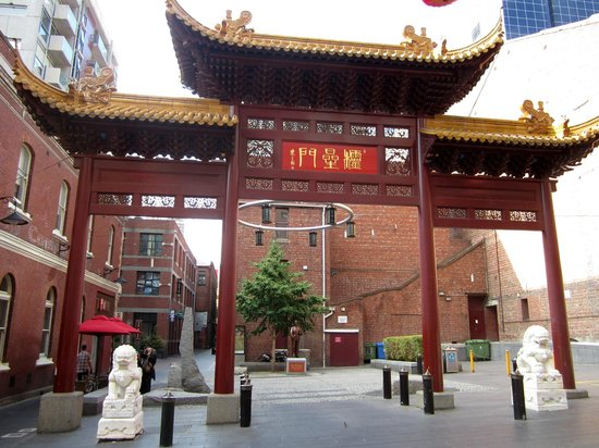 Punthill Little Bourke: Chinese arch in Cohen Place