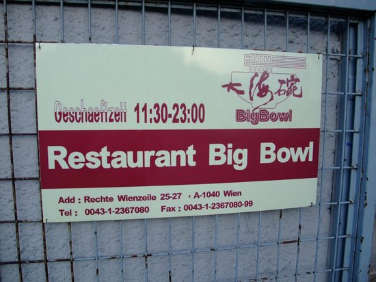 Restaurant Big Bowl: The signage