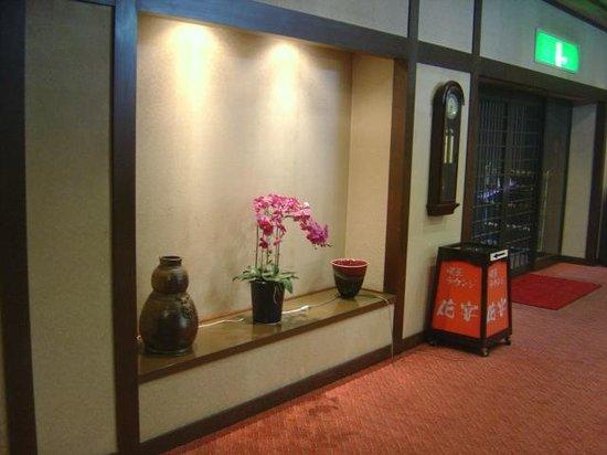 Hotel New Wataya