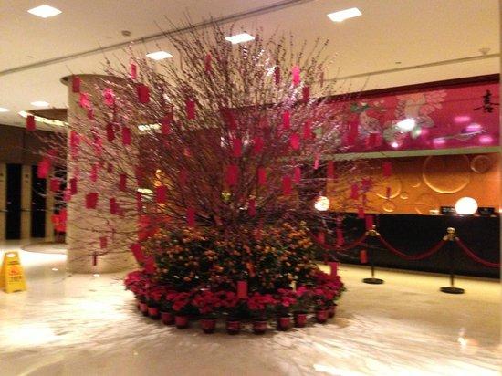 Jianguo Hotel: Lobby