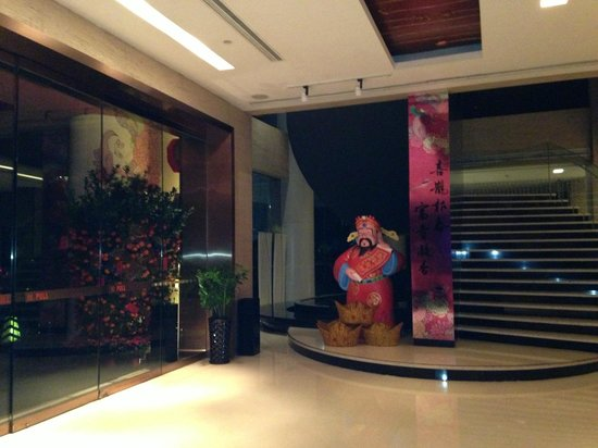 Jianguo Hotel: Hotel Lobby
