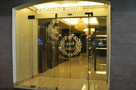 Al Zaitouna : hotel enterence
