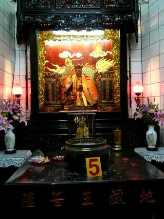 Tianhou Temple:                   地蔵王菩薩