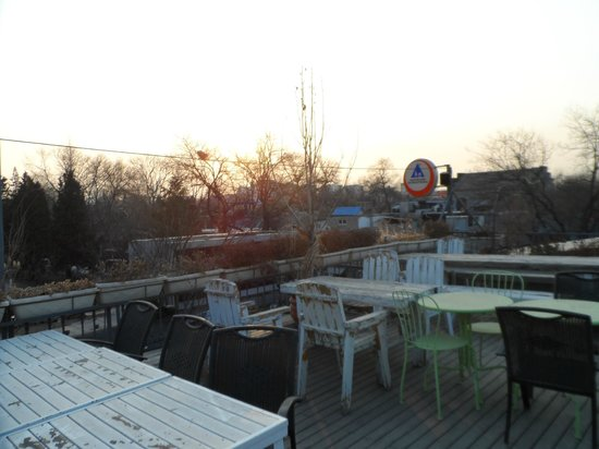 Peking International Youth Hostel :                   view from the outdoor patio