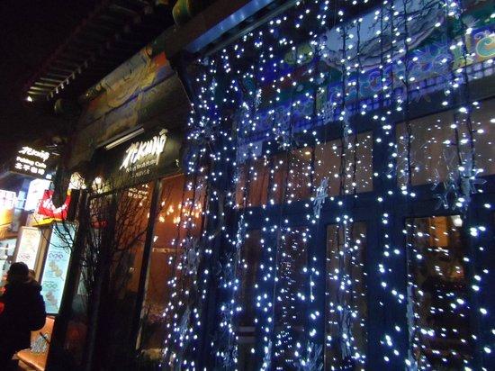Peking International Youth Hostel:                   the hotel at night