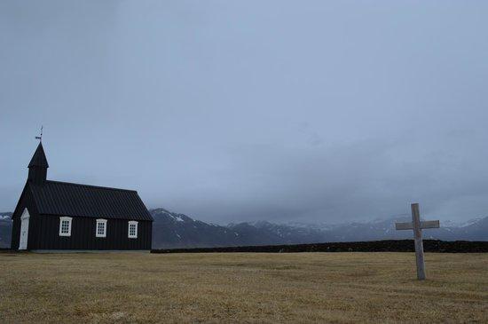 Iceland Aurora Photo Tours - Day Tours:                   iceland