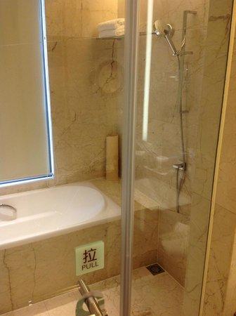 Hotel Nikko Xiamen :                                     PLUTOT CORRECTE
