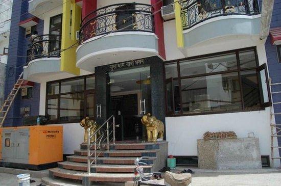 Mayapur, Ấn Độ: Entrance