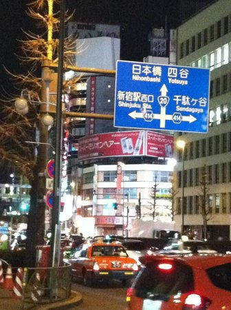 Shinjuku Washington Hotel Main:                   On the way to Shunjuku station