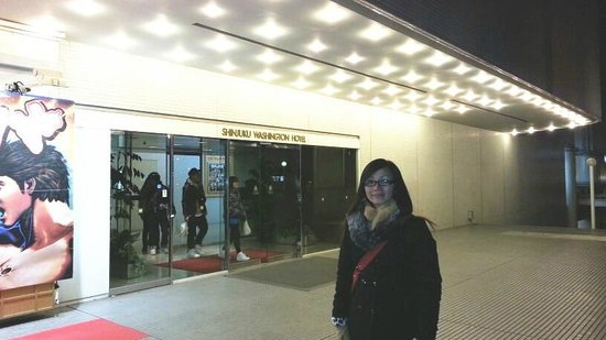 โรงแรมชินจูกุ วอชิงตัน:                   Main Entrance of Hotel