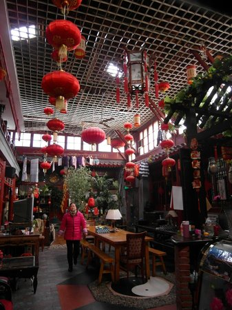 Red Lantern House:                   main area