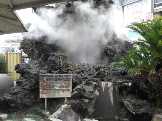 Ieyasu no Yu :                   噴湯終了