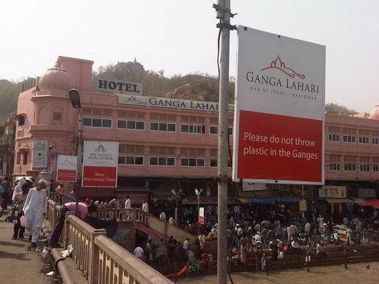 Gau Ghat