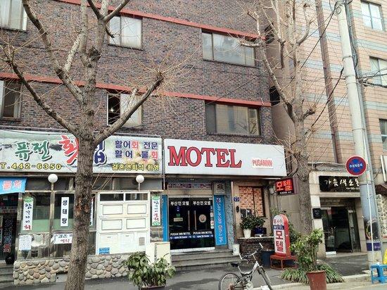 Pusan Inn Motel:                   ホテル入り口