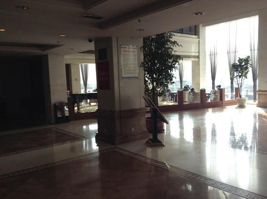 Ruifeng International Hotel:                   lobby