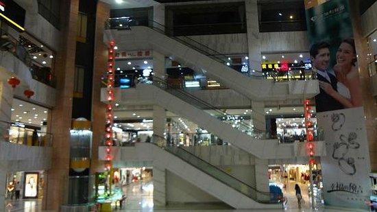 Yi Xin shopping Park