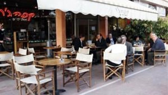 Cafe Hillel Ramat Aviv