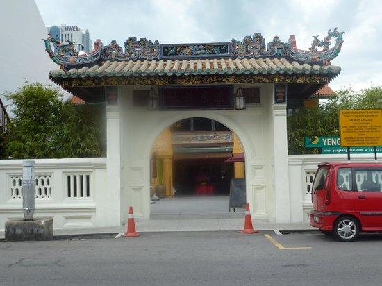 Yeng Keng Hotel:                   Hotel entrance