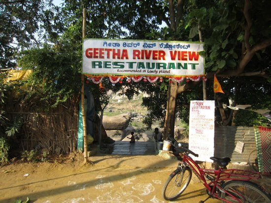 geeth river View Restaurant:                   One of the entrances to Geetha River View Restaurant
