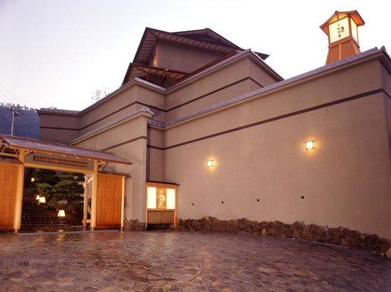 Sakuragaokasaryo: Entrance