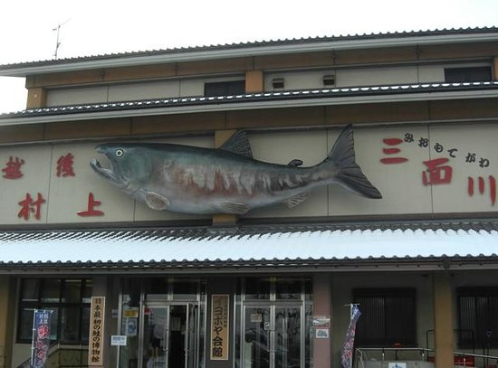 Murakami Restaurants