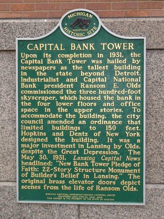 ‪Capital Bank Tower‬