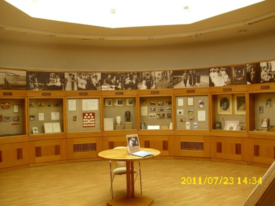 Sverdlovsk Regional Local Lore Museum