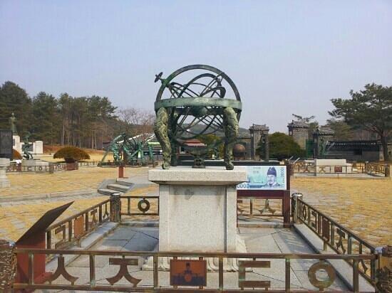 Yeoju-gun South Korea  City pictures : ... Picture of Yeongneung / Nyeongneung, Yeoju gun TripAdvisor