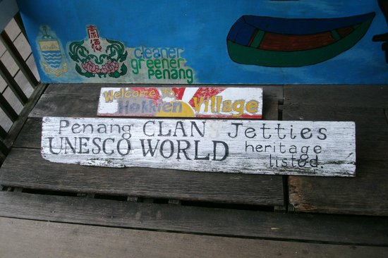 Chew Jetty: UNESCO Listed!
