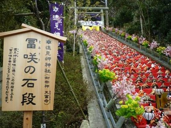 Tomisaki Shrine:                   遠見岬神社05