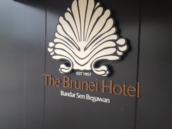 โรงแรมบรูไน: Brunei Hotel