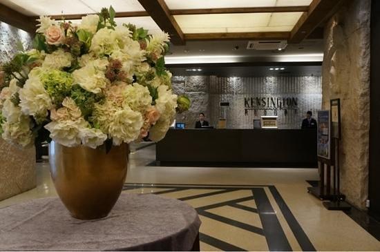 Kensington Resort Gyeongju Bomun:                   로비