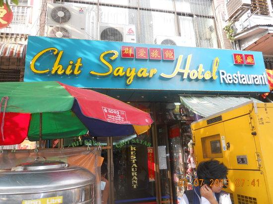 Chit Sayar Hotel